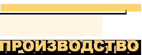 proto-manif-home-page-v3-bg